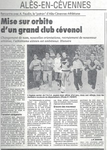 Article JP Souche